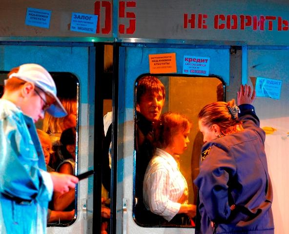 """Реалити-шоу """"Электричка"""""""