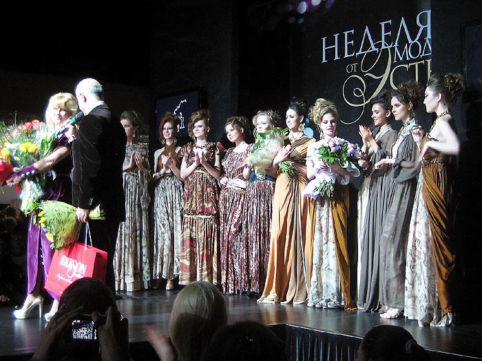 Неделя моды от «Эстет»: закрытие