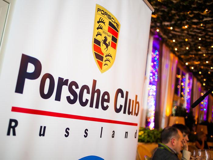 Как отдыхают владельцы Porsche